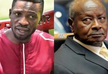 Top Ugandan Artsits - List of Uganda's Top Celebrities | My Uganda